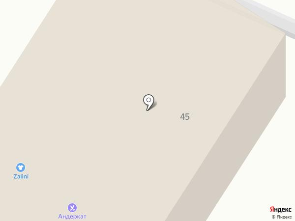 КБ Групп на карте Энгельса