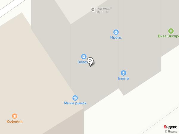 Очарование на карте Энгельса
