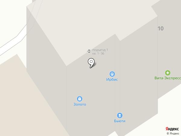 МастерЪ на карте Энгельса