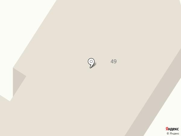 Mebel Club на карте Энгельса