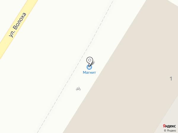 Мясной дом на карте Энгельса
