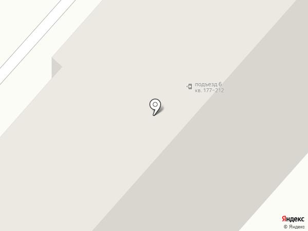 Смени Кварти.ру на карте Энгельса