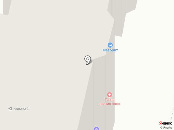 АвтоОко на карте Энгельса