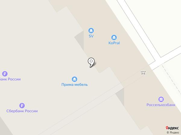 ЭкспрессМатрасс на карте Энгельса