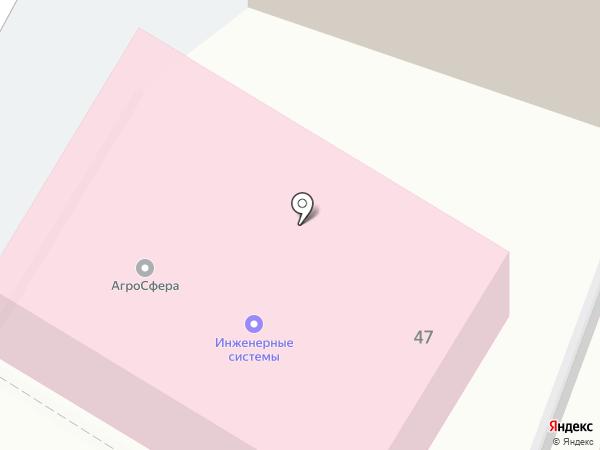 Ларт Мебель на карте Энгельса