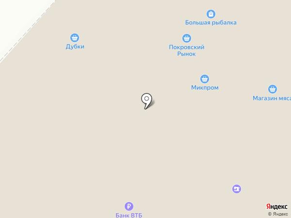 Буквоежка на карте Энгельса
