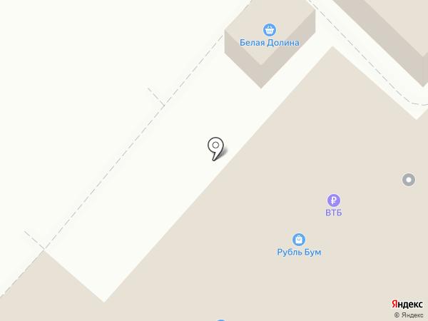 Магазин антиквариата на карте Энгельса