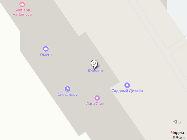 Ваша оптика на карте Энгельса