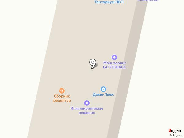 Диокс на карте Энгельса