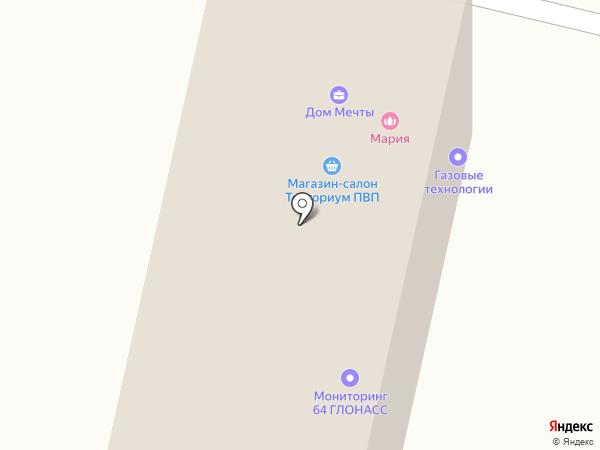 Вентура на карте Энгельса