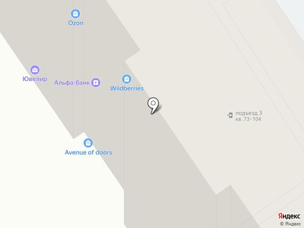 ОкнаПласт на карте Энгельса