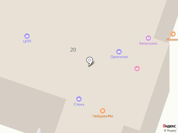 Центр независимой экспертизы на карте Энгельса