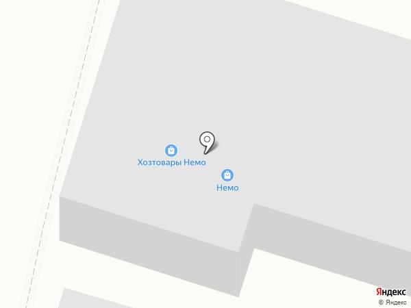 Магазин посуды на карте Энгельса
