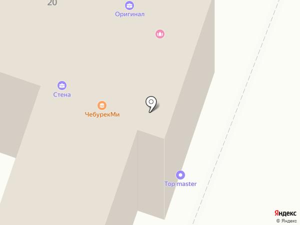 Покровск-Шаурма на карте Энгельса
