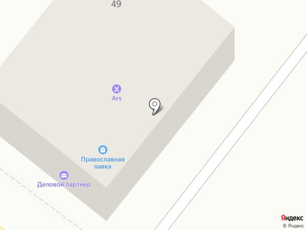 Пласт-Строй на карте Энгельса