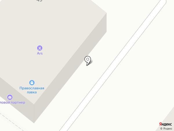 Адвокатъ на карте Энгельса