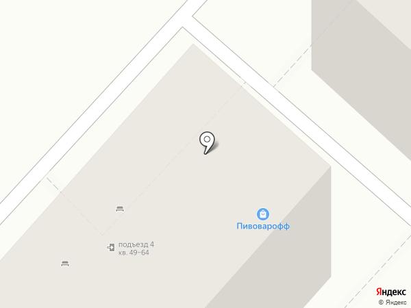 Пивоварофф на карте Энгельса