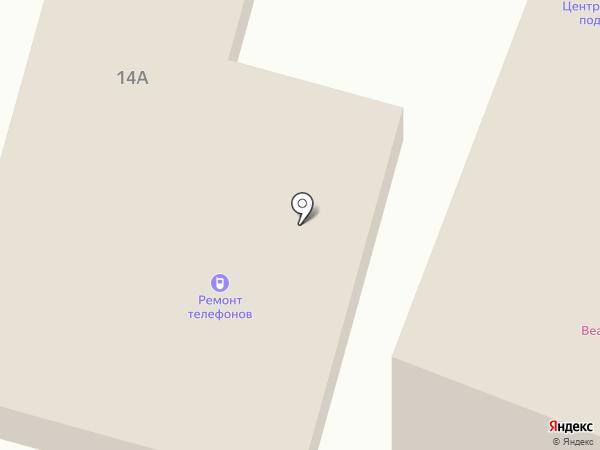 Саратовский областной учебный центр на карте Энгельса