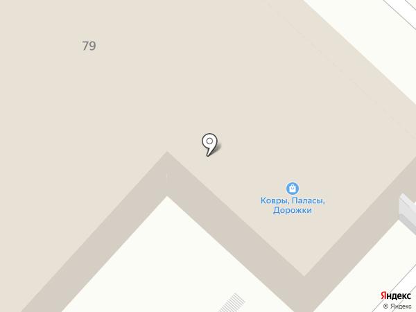 Покровский ковровый центр на карте Энгельса