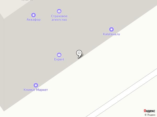 КЛИМАТ МАРКЕТ на карте Энгельса