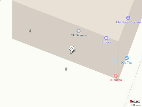 АРБУЗНАЯ МАСТЕРСКАЯ на карте Энгельса