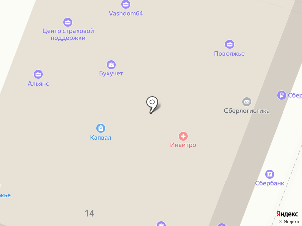Поволжский банк Сбербанка России на карте Энгельса