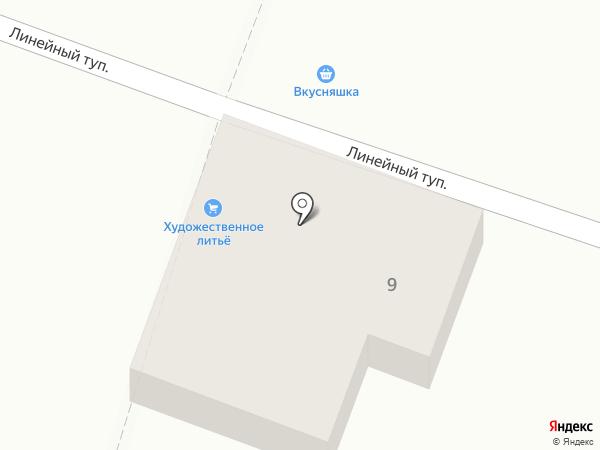 Клининг Мастер на карте Энгельса