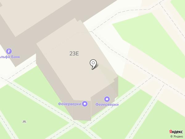 Большой праздник на карте Энгельса