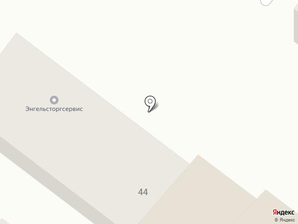 Энгельсторгсервис на карте Энгельса