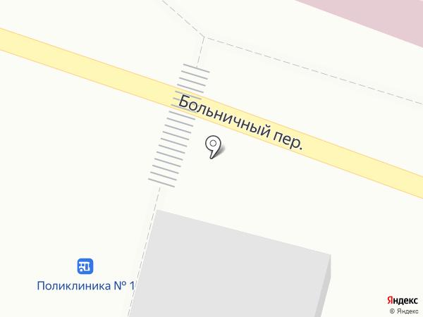 Каспий на карте Энгельса