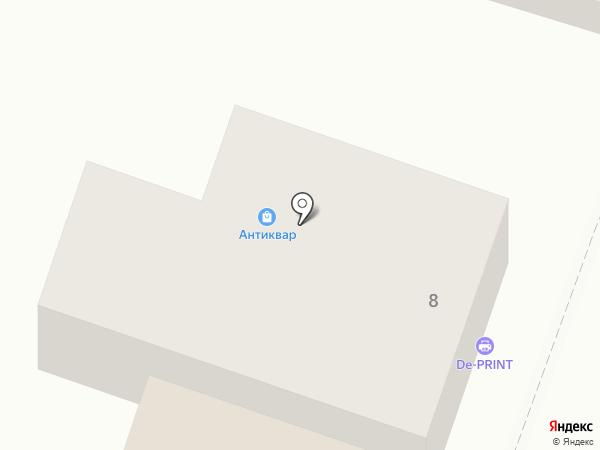 Магазин радиотоваров на карте Энгельса