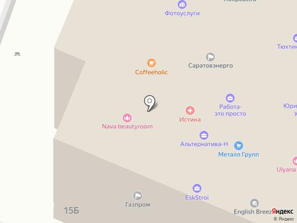 Мои документы на карте Энгельса
