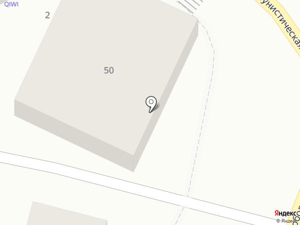 Принтмаркет на карте Энгельса