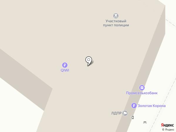 Белая орхидея на карте Энгельса