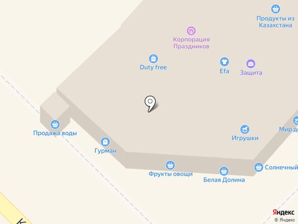 Магазин овощей и фруктов на карте Энгельса