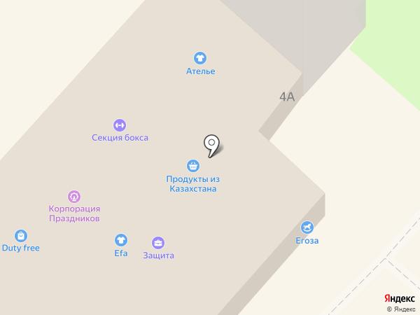 Продовольственный магазин на карте Энгельса