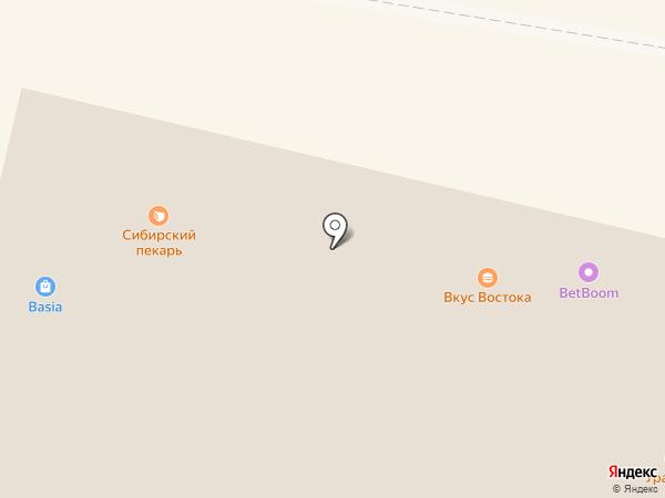 Донар кебаб на карте Энгельса