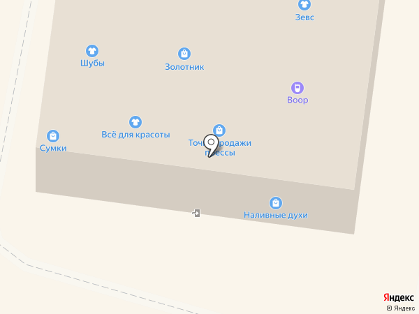 Сары Тау на карте Энгельса