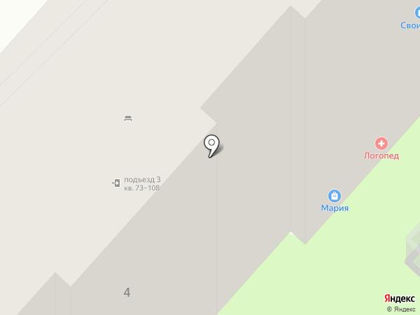 Юлия на карте Энгельса