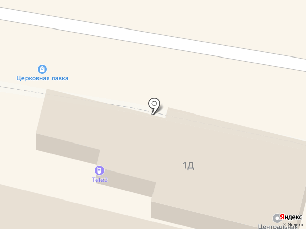 Центральная диспетчерская служба на карте Энгельса