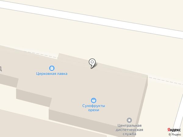 Центральная диспетчерская служба, МУП на карте Энгельса