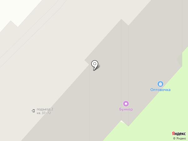 Магазин женского трикотажа на карте Энгельса