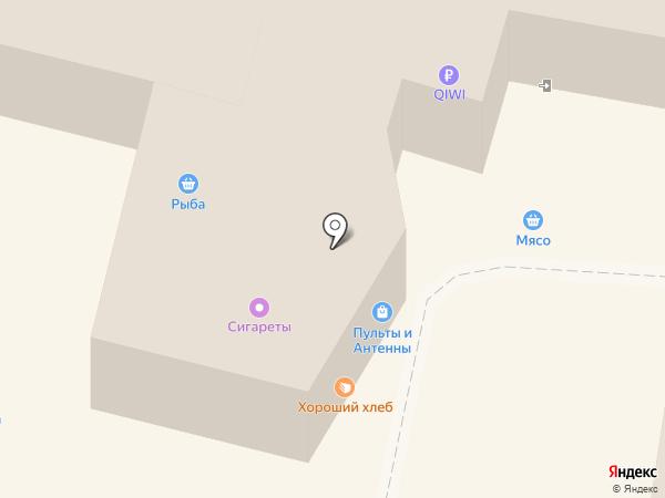 Магазин антенного оборудования на карте Энгельса