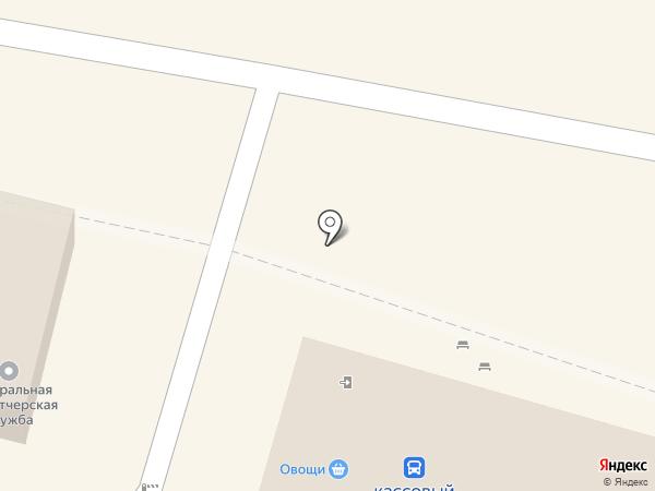 Магазин детской одежды на карте Энгельса