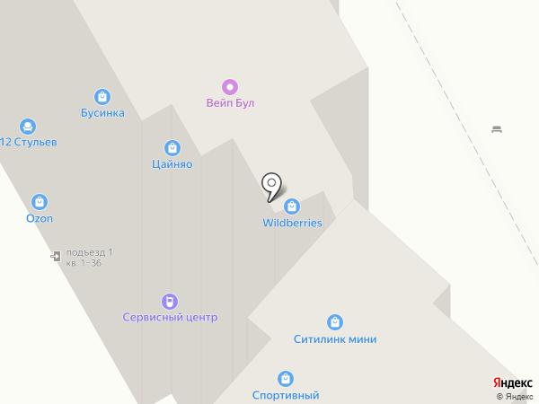 Мегаполис на карте Энгельса