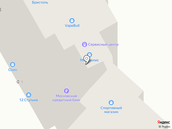 Aromatiqe на карте Энгельса