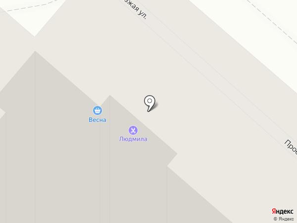 Людмила на карте Энгельса