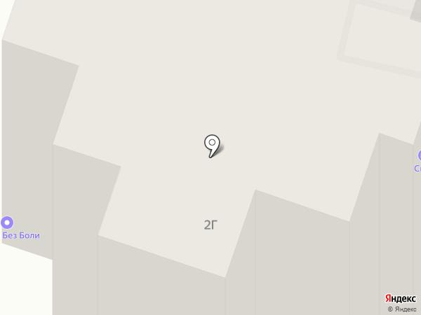 Свик на карте Энгельса