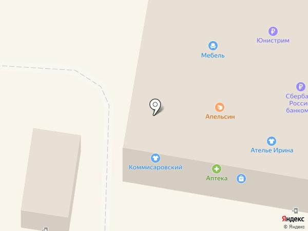 У Рафа на карте Энгельса
