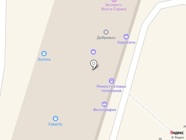 Адвокатский кабинет Пожаровой Н.Д. на карте Энгельса
